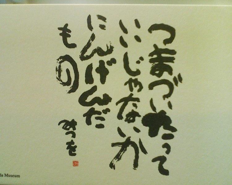 [Bild: img2007030900101-mitsuo.jpg]
